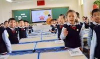 2019河南鹤壁实验学校招聘初中代课教师公告(语文、体育、化