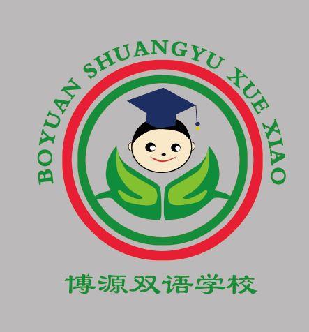 确山县杨店博源双语学校