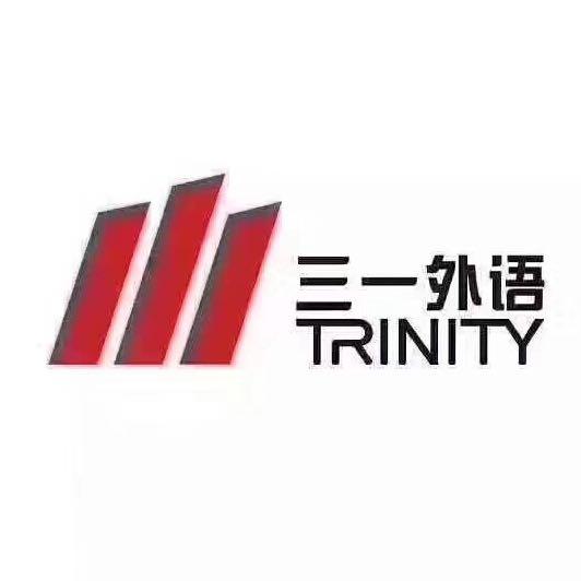 郑州市二七区三一外语培训学校